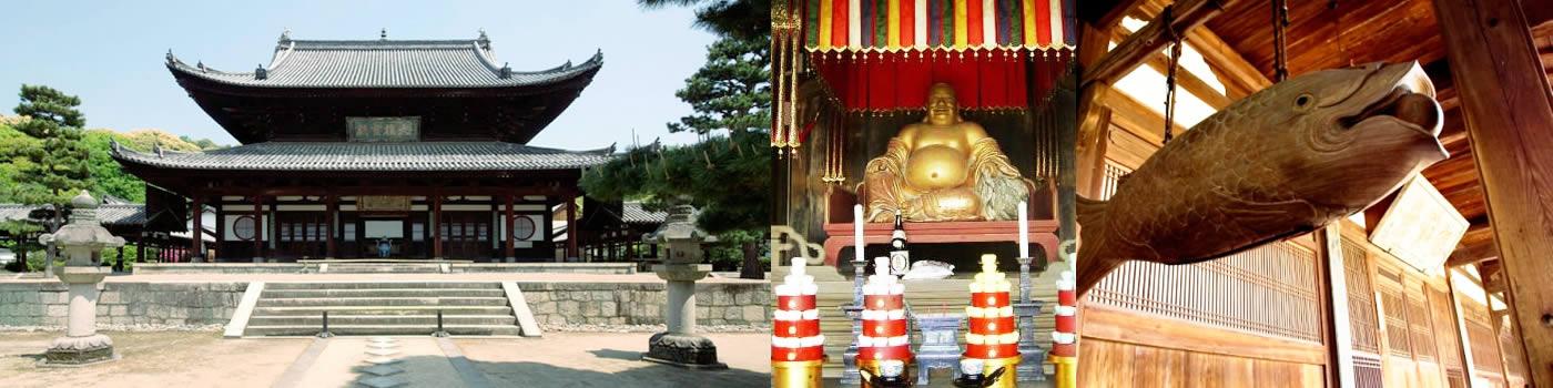 黄檗山萬福寺のご案内